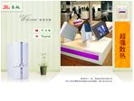 深圳市欣東林電子有限公司