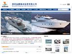 深圳金鵬海岸投資有限公司
