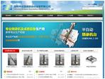 深圳市卓晶微自動化設備有限公司