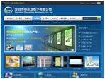 深圳市中兆源電子有限公司