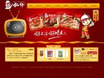 湖南仁仔食品有限公司