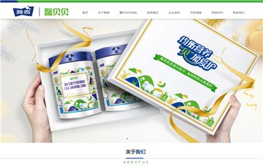 陕西雅泰乳业有限公司