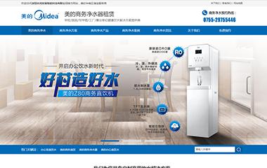 深圳市鸿发展智能科技有限公司