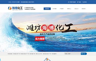 潍坊海博化工有限公司