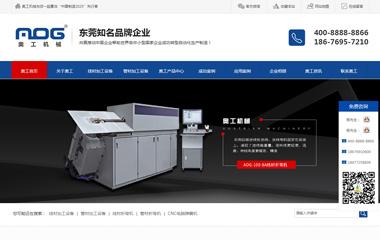 东莞奥工机械线材自动折弯机电脑弹簧机厂家
