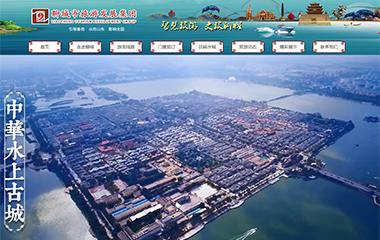 聊城市旅游发展集团